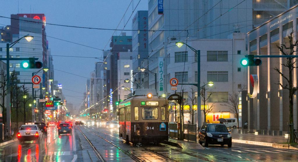 Present-day Hiroshima