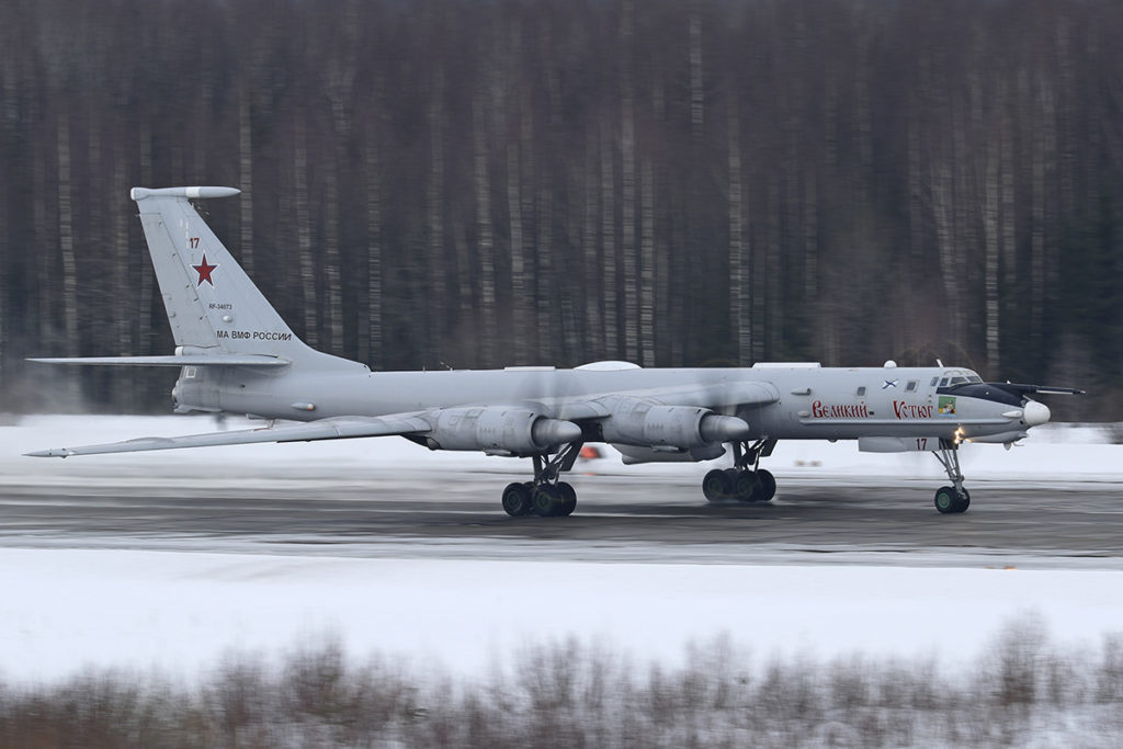 A Tu-142MR from the Northern Fleet in Kipelovo AB