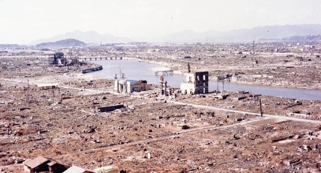 Hiroshima destruction
