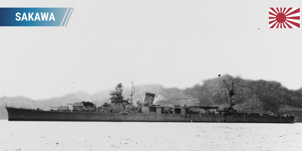 Sakawa light cruiser