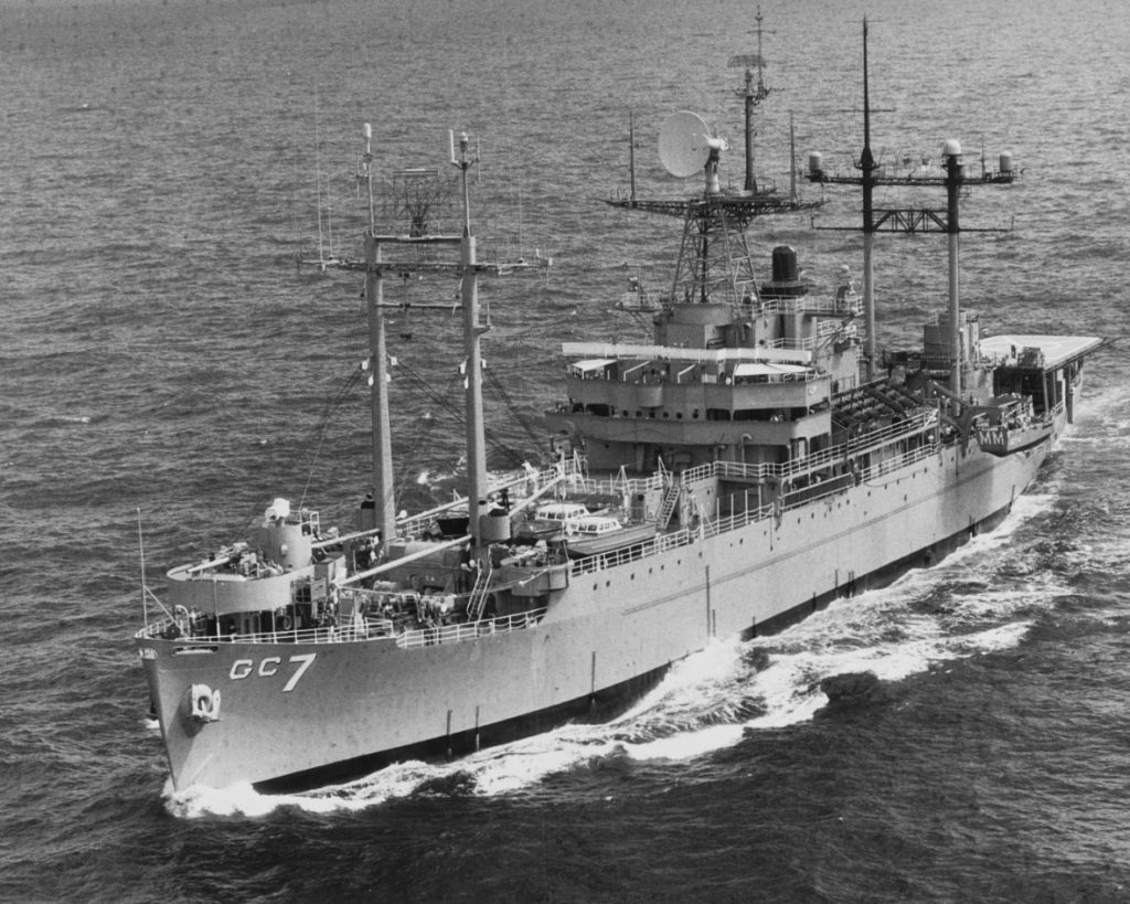 USS Mount McKinley Admiral Blandy's flagship